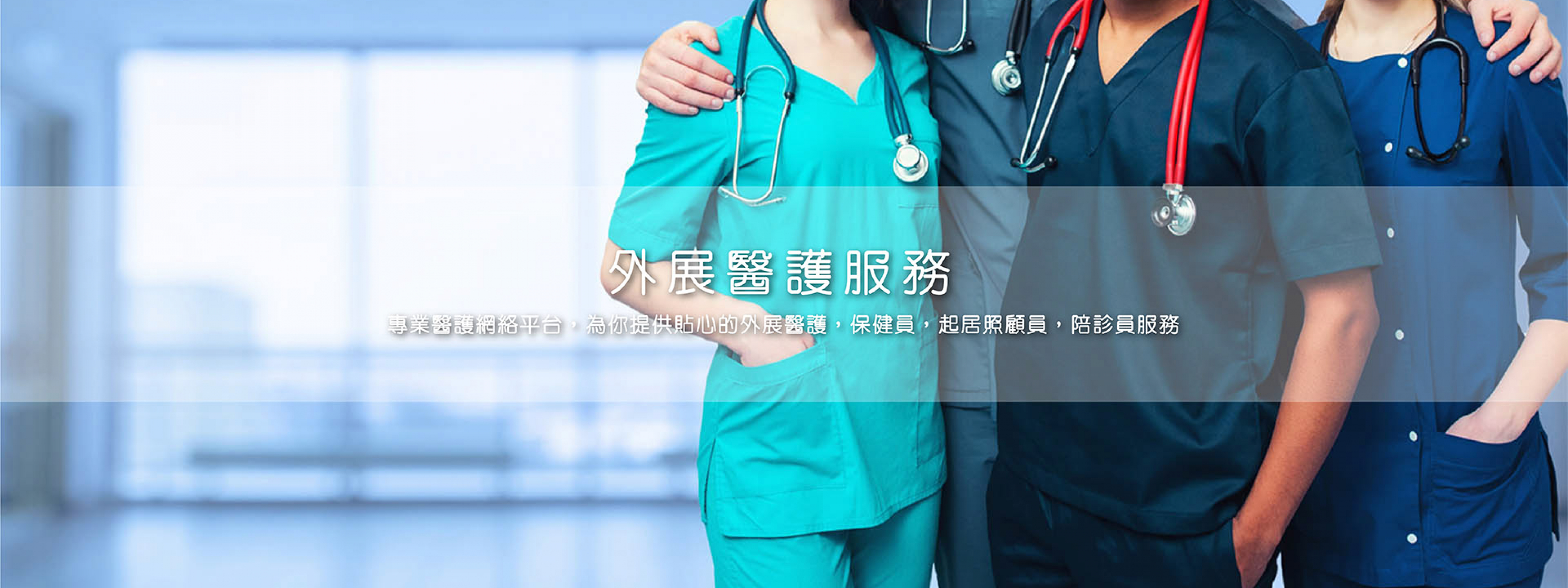 Homepage top banner(塗層)1920×750