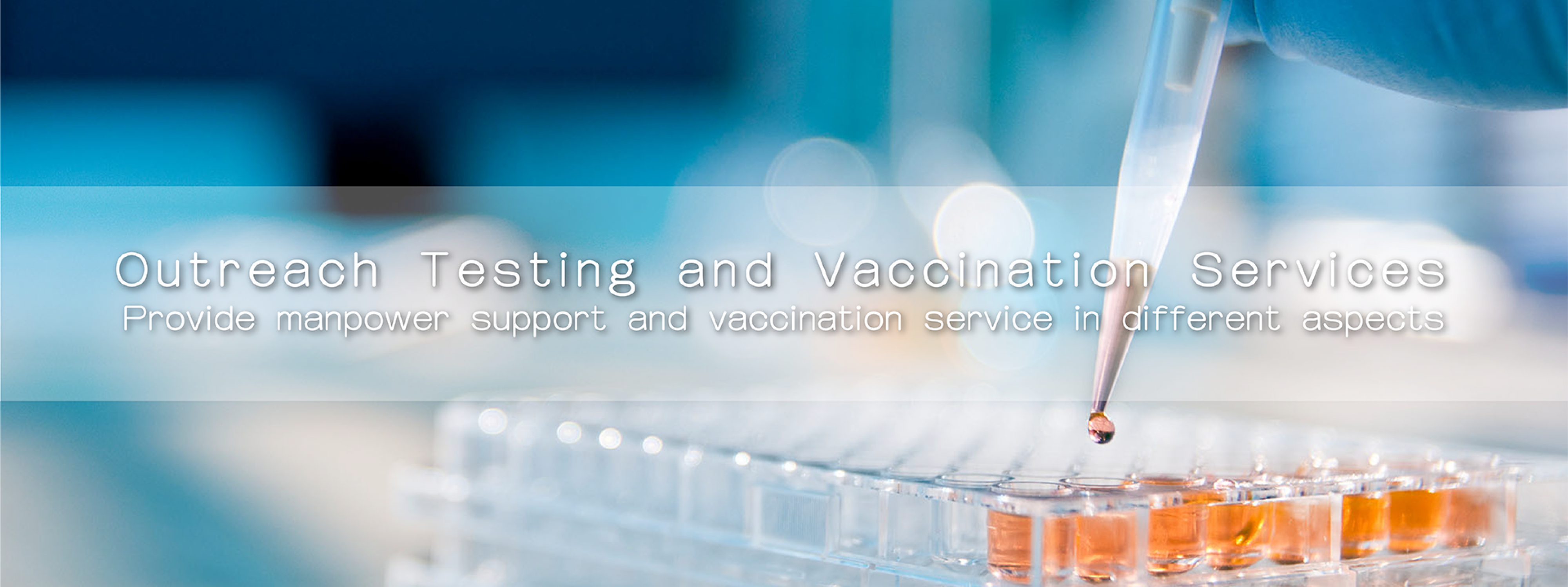 EN-Homepage top banner(疫苗)1920×750